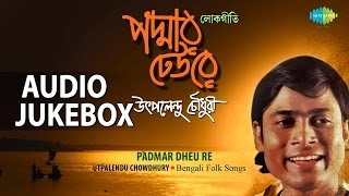 Best of Utpalendu Chowdhury | Top Bengali Folk Songs | Audio Jukebox