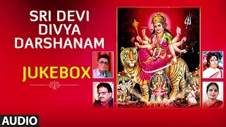 Sri Devi Divya Darshanam Songs || Shree Devi Songs || Kannada Devotional Songs