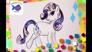 Как Нарисовать Пони Рарити. Уроки рисования для детей