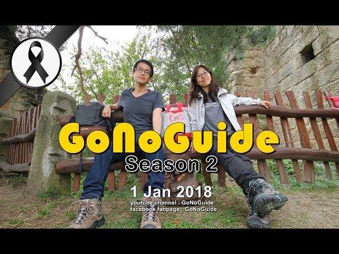 เที่ยวเชค เที่ยวเยอรมัน GoNoGuide Season 2 (Trailer) Travel Czech Republic & Northern Germany