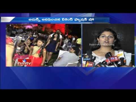 Weekend Fashion Show 2017 in Jubilee Hills | Hyderabad Models Catwalk | HMTV