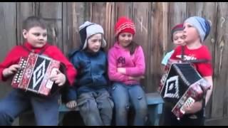 Песня Катюша от маленьких гармонистов(Когда я увидел как поют дети на гармонике я порадовался и сразу их снял . Песня Победы Катюша символ Советск..., 2016-04-11T11:52:50.000Z)