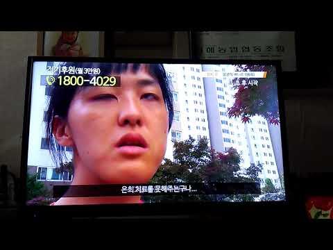 불굴의 며느리   97화~100화 연속방송