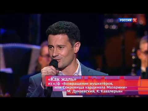"""Антон Макарский """"Как жаль"""""""
