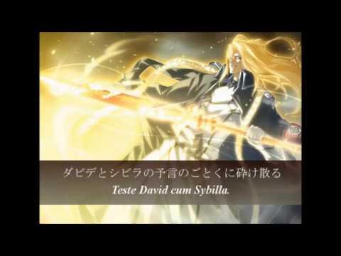 Dies irae - Reinhard's Atziluth Compilation