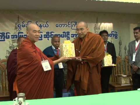 The First International Pali Conference in Shan Sate, Myanmar 8