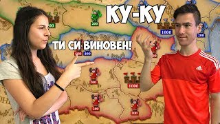 Хасан превзе България