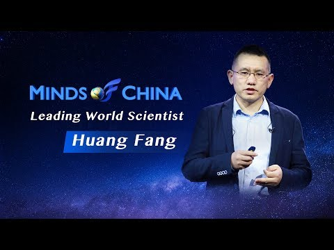 Leading scientist Huang Fang: Man witnessed China's largest returning trend of the educated elites