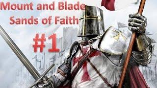 Скачать Mount And Blade Sands Of Faith Начало Путешествия 1