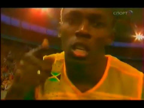 Усэйн Болт (Валерий Леонтьев - Зелёный свет)  все бегут, бегут, бегут, бегут...