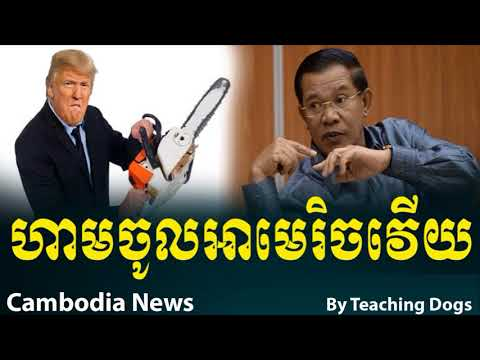 Cambodia News Today RFI Radio France International Khmer Evening Friday 09/15/2017
