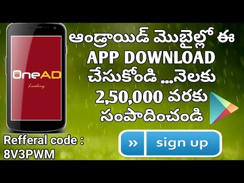 How To Earn Money From Mobile App One Ad App Telugu Tutorial