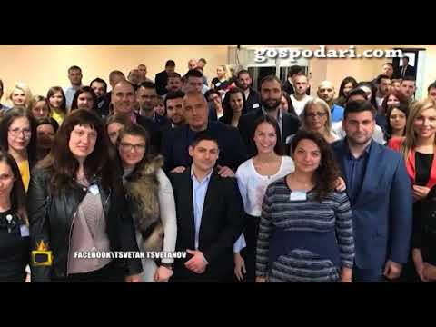 Бойко Борисов бори демографската криза