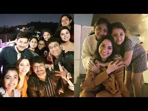Sarileru Neekevvaru full Party | Mahesh Babu, Rashmika Mandanna, Vijayashanti