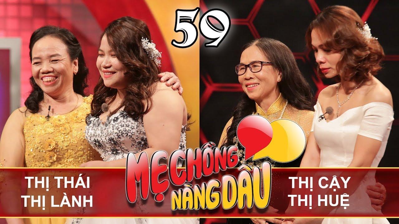 MẸ CHỒNG - NÀNG DÂU | Tập 59 UNCUT | Chu Thái - Nguyễn Lành | Nguyễn Cậy - Nguyễn Huệ | 280418