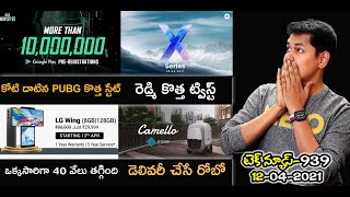 Telugu TechNews 939: Flipkart Flagship Fest Sale, LG Wing Price Cut, PUBG New State, Mi 11X Series