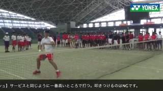 2016年6月開催のヨネックスソフトテニスワールドチャレンジで見せた、キ...