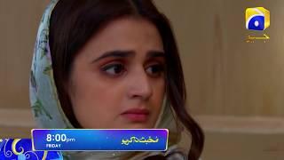 Mohabbat Na Kariyo | Episode 24 | Digital Promo | HAR PAL GEO