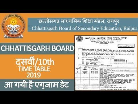 Chhattisgarh Board 10th Time Table 2019 | CGBSE Board 10th Time Table 2019