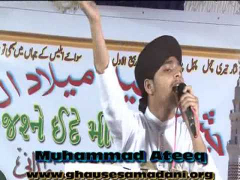 Nate pak, Jashne Eid Miladun Nabi Ghause Samadani