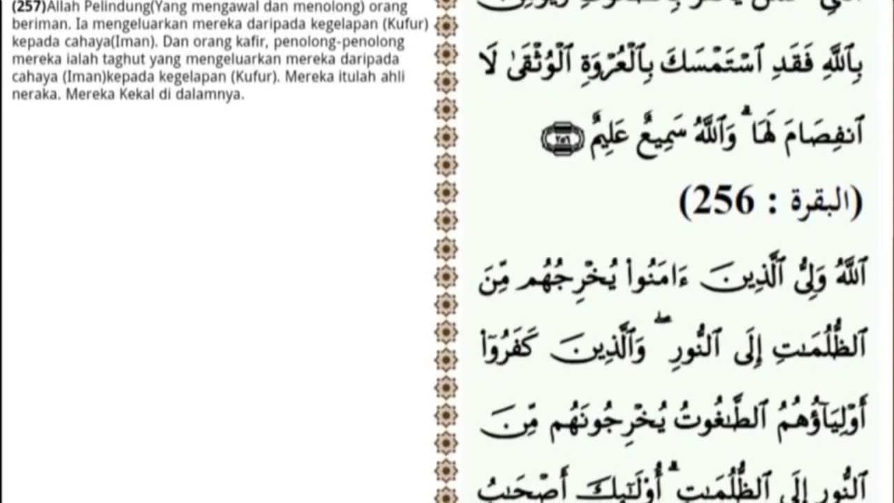 AL MATHURAT KUBRA PDF