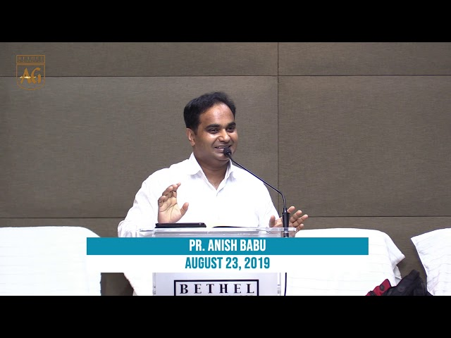 Pr Anish Babu | Hindi Sermon | 23 August 2019