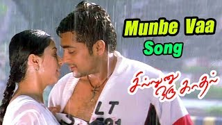 Sillunu Oru Kadhal | Movie Scenes | Munbe Vaa Video Song | sillunu oru kadhal movie songs |Ar Rahman
