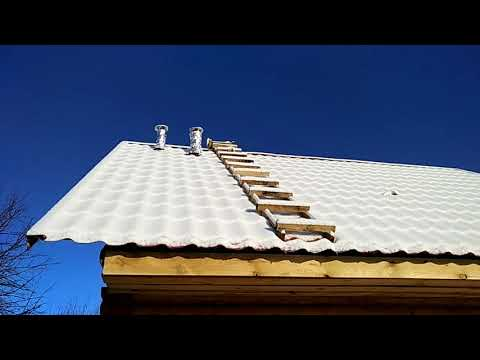 Лестница на крышу дома своими руками