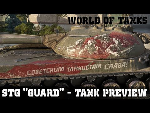 World  of Tanks - STG Guard - Tank Preview [ITA]