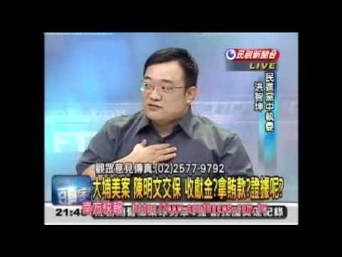 20120801 - 頭家來開講精華版 (Part 3 Of 3)