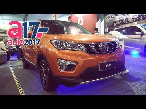87ae0a4f0 Changan en el Motorshow Perú 2017 | Auto 2017 - YouTube