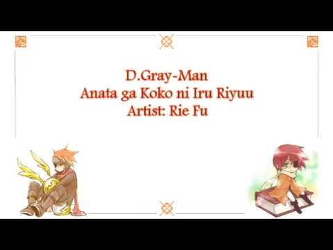 [D.Gray-Man] Anata ga Koko ni Iru Riyuu -engsub-
