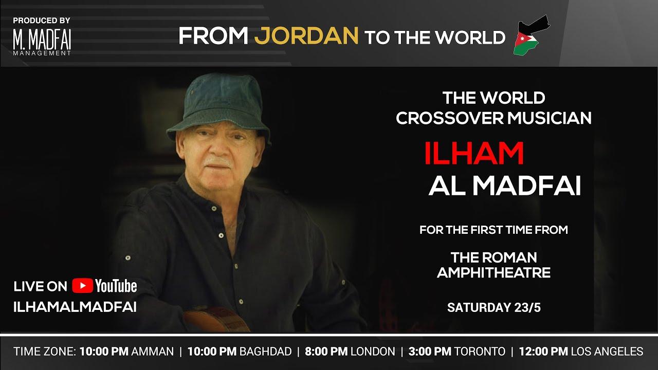 Ilham Al-Madfai unplugged Live - Amman Roman Theater