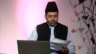Fiq'hi Masail #71, Ramadhan ul Mubarak, Teachings of Islam Ahmadiyya (Urdu)