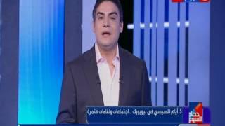 بالفيديو.. أماني الطويل: مصر اختارت المنهج التفاوضي في أزمة سد النهضة
