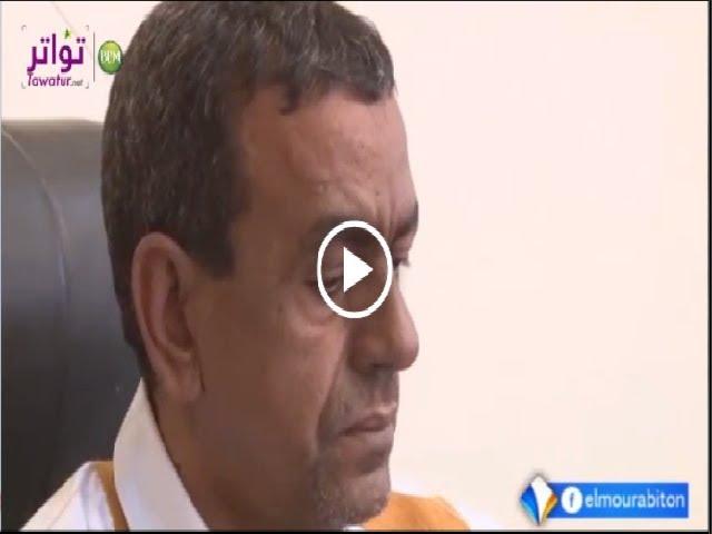 الصحفي ولد الزوين أقعده المرض ويستدعي علاجا عاجلا بالخارج - قناة المرابطون