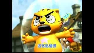 快樂星貓_片頭曲 (熱血搖滾版)