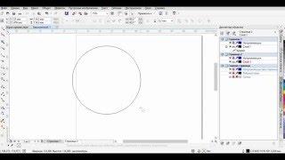 Урок 2. Преобразование объектов в Corel Draw X7