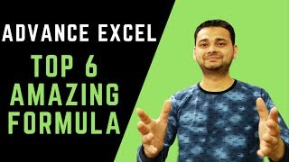Top 6: Advanced Excel Tips 2018 (Powerful & Faster!!) in Hindi [Tech Guru Plus]