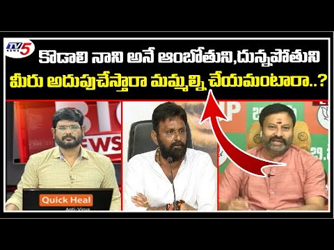 BJP Leader Bhanu Prakash Controversial Comments On Minister Kodali Nani | TV5 News Special