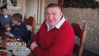 Положительный Ион. Жизнь молдаван за бугром. Испания. Репортаж Итоги Рен ТВ Молдова