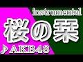 桜の栞_AKB48__Midi Instrumental_歌詞