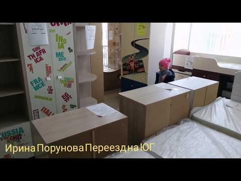 Обзор мебельного магазина в ст. Каневской.