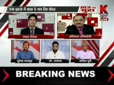 SP Sarkar Me Jari Hai Grahyudh   YouTubevia Torchbrowser Com