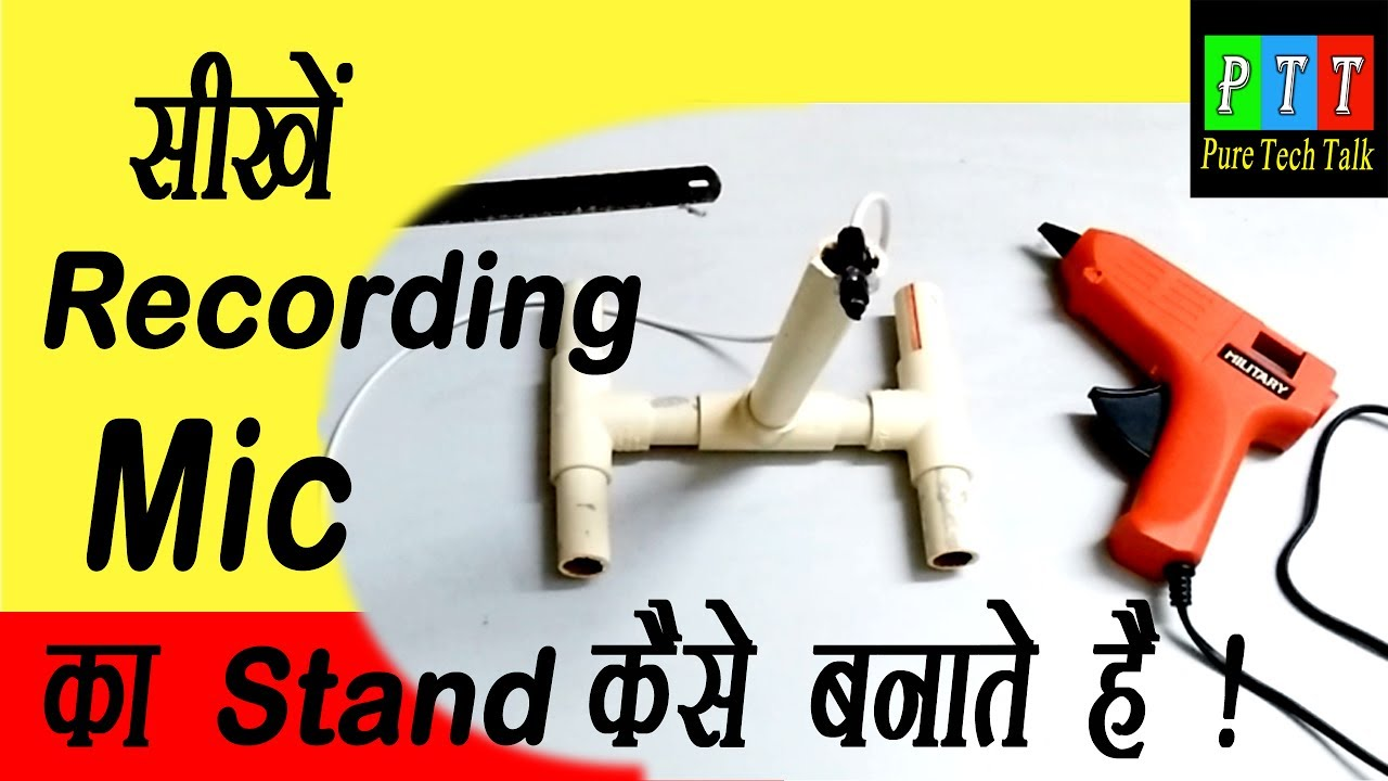 how to make ur own boxing stand