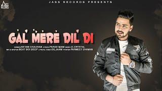 Gal Mere Dil Di | ( Full Song) | Ketan Chauhan | Paras Mani | New Punjabi Songs 2019