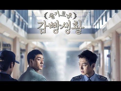 [Full Album] Prison Playbook OST [Instrumental]