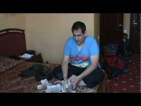 Cambiar dinero en Uzbekistán