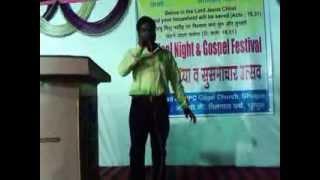 Download Hindi Video Songs - Rupesh Bro,Ghugus Chandrapur