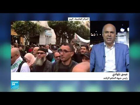 ما أهداف -التكتل من أجل الجمهورية الثانية- في الجزائر؟